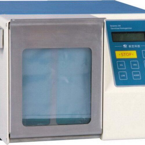 scientz-04-stainless-steel-ratting-box084978641851.jpg